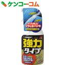 ソフト99 フクピカトリガー 強力タイプ 洗車&WAX W-136 00494 400ml[ソフト99 カーワックス]