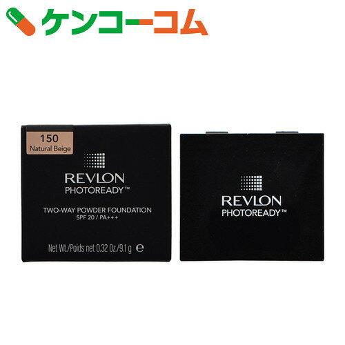 レブロン フォトレディ パウダー ファンデーション N 150 ナチュラルベージュ[REVLON(レブロン) パウダーファンデーション]