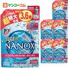 【ケース販売】トップ スーパーNANOX(ナノックス) つめかえ用 超特大 1300g×6個