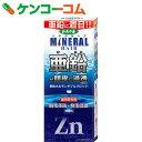 加美乃素 薬用ミネラルヘア育毛剤 180ml