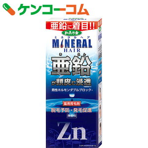 加美乃素 薬用ミネラルヘア育毛剤 180ml【送料無料】