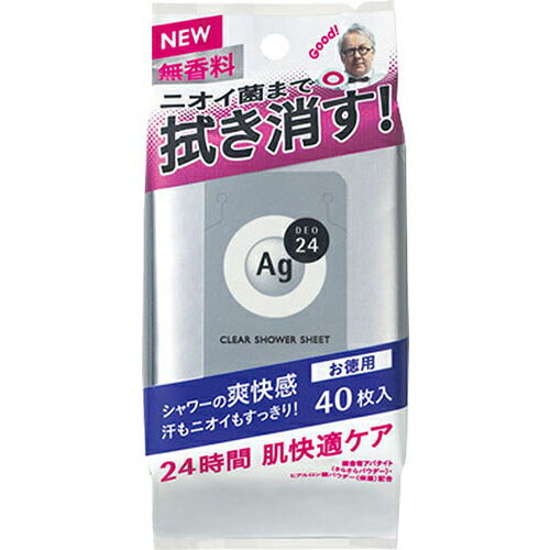 Agデオ24 クリアシャワーシートNa 無香料 40枚入