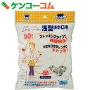 水切りゴミ袋 ごみシャット 浅型排水口用 50枚入[ボンスター 水切り袋]【あす楽対応】