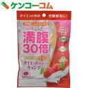 満腹30倍 ダイエットサポートキャンディ イチゴミルク 42g[満腹30倍 ダイエット食品]【あす楽対応】