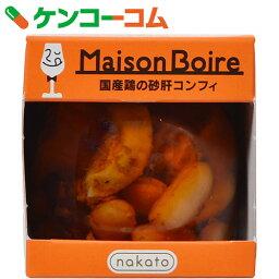 メゾンボワール 国産鶏の砂肝コンフィ ペペロンチーノ 90g[メゾンボワール 珍味(おつまみ)]