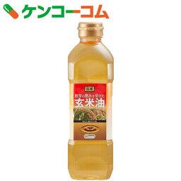 オリザ 胚芽の恵みを受けた玄米油(こめ油) 600g[オリザ こめ油 米油]