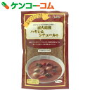 ムソー 直火焙煎ハヤシ&シチュールゥ 120g[ムソー ハヤシライスルウ]【あす楽対応】