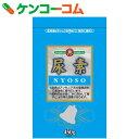 SUNBELLEX 尿素 450g[SUNBELLEX肥料]