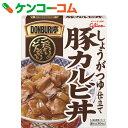 グリコ DONBURI亭 豚カルビ丼 160g