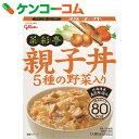 グリコ 菜彩亭 親子丼 140g