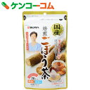 あじかん 国産焙煎ごぼう茶(ティーバッグ) 20g(1g×20包)[あじかんごぼう茶(ゴボウ茶)]【1_k】【あす楽対応】
