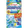 虫コナーズ アロマ プレートタイプ 150日用 アクアミントの香り[虫コナーズ 虫よけ 吊るすタイプ]