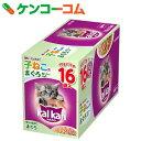 カルカンパウチ 味わいセレクト まぐろ 子猫用 70g×16個[カルカン・ウィスカス 猫缶・レトルト(幼猫・キトン用)]