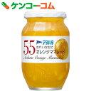 アヲハタ55 オレンジママレード 400g[アヲハタ マーマレード]【あす楽対応】
