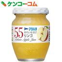 アヲハタ55 リンゴ 150g[アヲハタ リンゴジャム(りんごジャム)]【あす楽対応】