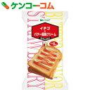 ヴェルデ イチゴ&バター風味クリーム 13g×8個[ヴェルデ コンフィチュールバター(ジャムバター)]