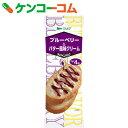 ヴェルデ ブルーベリー&バター風味クリーム 13g×4個[ヴェルデ コンフィチュールバター(ジャムバター)]【あす楽対応】