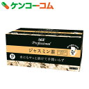 【訳あり】AGF Professional(エージーエフ プロフェッショナル) インスタントティー ジャスミン茶 2L用 12g×18袋入