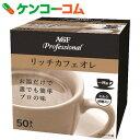 AGF Professional(������������ �ץ�ե��å���ʥ�) ��å����ե����� ������ 12g��50����[AGF Professional(������������ �ץ�ե��å���ʥ�...