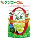 カフェインレス緑茶 煎茶 40g[三井銘茶 カフェインレス茶]