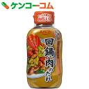 エバラ 回鍋肉のたれ 230g[エバラ 回鍋肉の素(ホイコーローの素)]【あす楽対応】