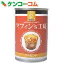 マフィン'S工房 アーモンド 2個入×1缶[トクスイのパン缶 非常食(保存食)]