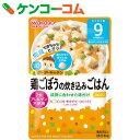 和光堂 グーグーキッチン 鶏ごぼうの炊き込みごはん 9か月頃から 80g