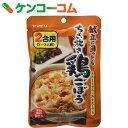ヤマモリ ちょい炊き 鶏ごぼう 2合用(2-3人前)[炊き込みご飯の素]【あす楽対応】