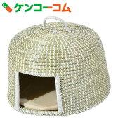 シーグラス猫ちぐら マット付 4-801[キャットハウス(猫ハウス)]【あす楽対応】【送料無料】