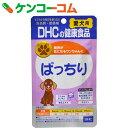 DHCの健康食品 愛犬用 ぱっちり 15g[DHC 目のケア]【あす楽対応】
