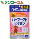 DHCの健康食品 愛犬用 パーフェクトビタミン 15g[DHC ビタミン(犬用)]【あす楽対応】