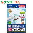 サンワサプライ インクジェット洗濯に強いアイロンプリント紙(白布用) JP-TPRTYNA6[サンワサプライ プリンタ専用紙]【あす楽対応】