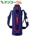 象印 ステンレスクールボトル 1.03L SD-EC10-AD オレンジネイビー[象印(ZOJIRUSHI) ステンレスボトル]【送料無料】