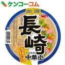 サッポロ一番 旅麺 長崎中華街 ちゃんぽん 77g×12個[サッポロ一番 ちゃんぽん]【あす楽対応】