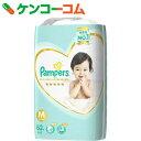 パンパース はじめての肌へのいちばん テープ ウルトラジャンボ Mサイズ 62枚[パンパース テープ式 Mサイズ]【pam02p】