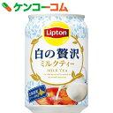サントリー リプトン 白の贅沢 280g×24本[リプトン ミルクティー(清涼飲料水)]【あす楽対応】【送料無料】