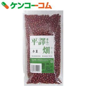 平譯さんの畑から 小豆 300g