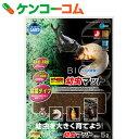 バイオ育成幼虫マット 5L[インセクトランド カブトムシ・幼虫用マット]【あす楽対応】
