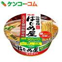 明星 低糖質麺 はじめ屋 糖質50%オフこってり 醤油豚骨味 84g×12個[明星 カップラーメン]【送料無料】