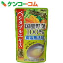 いなば ベジタブルエキス 食塩無添加(パウチ) 130g[いなば 野菜スープ]【あす楽対応】