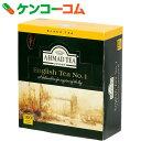 アーマッドティ イングリッシュティーNo.1 2g×100袋[アーマッド 紅茶]