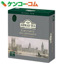 アーマッドティ デカフェ アールグレイ 2g×100袋[アーマッド カフェインレス紅茶]【あす楽対応】