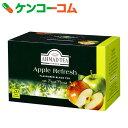 アーマッドティ アップル 2g×20袋[アーマッド アップルティー(アップル茶)]【あす楽対応】