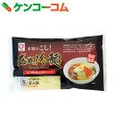 小山製麺 本場のこし 盛岡冷麺 370g(2人前)[小山製麺 冷麺]