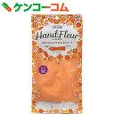ファミリー ハンドフルール M ガーベラオレンジ 1双[ファミリー ゴム手袋]【あす楽対応】
