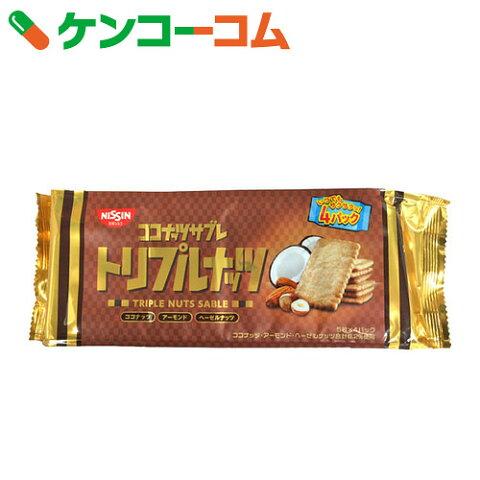 日清シスコ ココナッツサブレ トリプルナッツ 20枚(5枚×4袋)×12袋