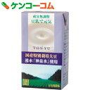 ヤマキ 成分無調整 豆乳で元気 125ml[ヤマキ 豆乳]【あす楽対応】