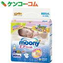 ムーニーエアフィット テープタイプ 新生児用 お誕生から3000g 64枚【unumar】【unmoon】