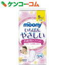 ムーニー いちばんやさしい お産用ケアパッド Sサイズ 20枚[ムーニー お産パッド]【unosan】【unmoon】