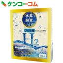 業務用エステ MgH2酵素入浴料 3包入[業務用エステ 水素入浴剤]【あす楽対応】
